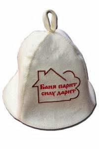 Шапки для сауны (светло-серый войлок) с вышивкой