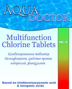 Средство для обработки воды в бассейне AquaDoctor MC-T, 5 кг