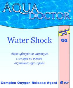 Средство для бесхлорной дезинфекции воды AquaDoctor O2