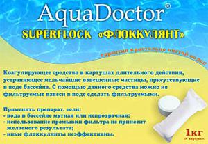 Средство устранения взвешенных частиц AquaDoctor FL SuperFlock