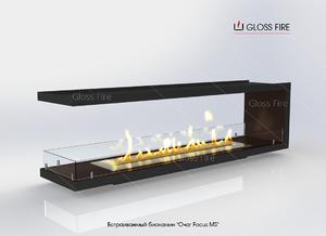 "Встраиваемый биокамин Gloss fire ""Очаг Focus MS"" Арт. 002"