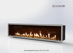 "Встраиваемый биокамин Gloss fire ""Очаг Focus MS"" Арт. 008"